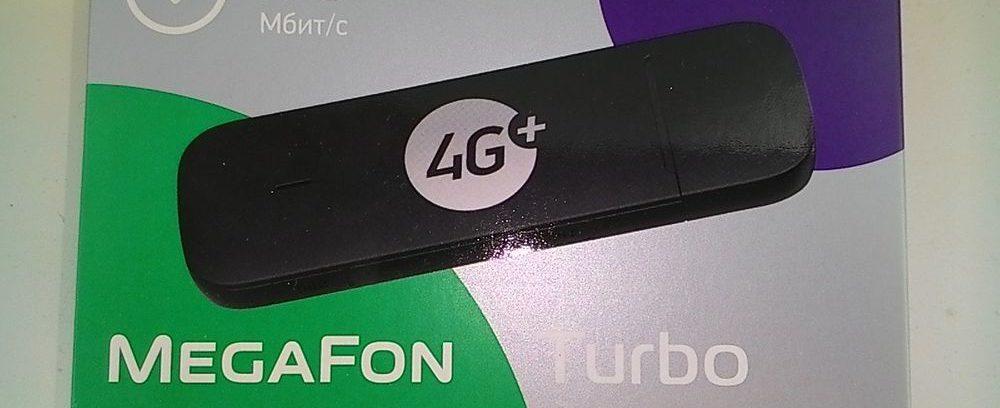 USB-модем МегаФон 4G+ Turbo Black M150-2, до 150 Мбит/сек