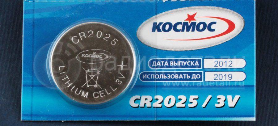 Батарейка CR2025 Nexell,литиевая плоская круглая,3В, 1 шт