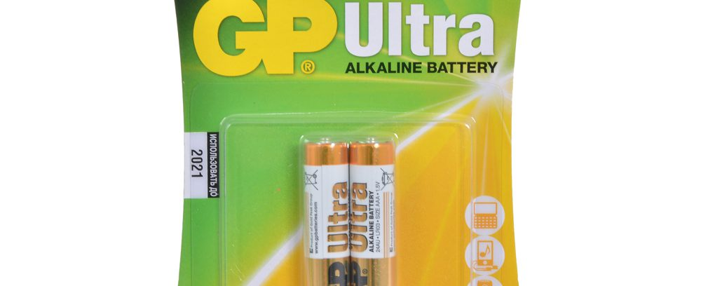 Батарейки AAA GP 24AU-2CR2 Super Alkaline+Ultra, 2 шт