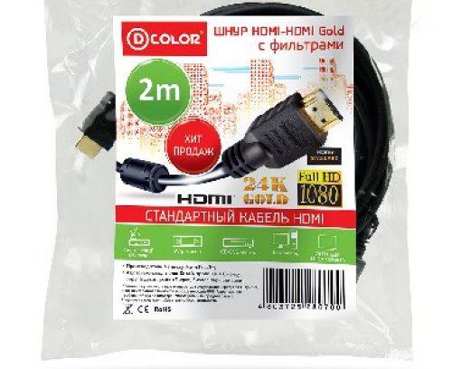 Кабель HDMI M/HDMI M D-Color DCC-HH200F 1080P,24K GOLD с фильтрами 2м.
