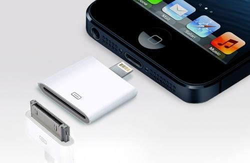 Переходник питания Apple Behpex Lightning 8pin(m) - 30pin(f), 0.2м