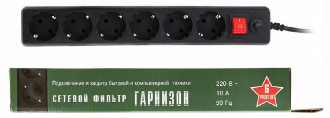 Сетевой фильтр Гарнизон ЕНB-10 черный, 6 розеток, 3м