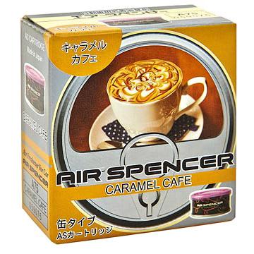 Ароматизатор EIKOSHA Air Spencer/Caramel Cafe (Кофе с карамелью)(A-75) в Автомобиль