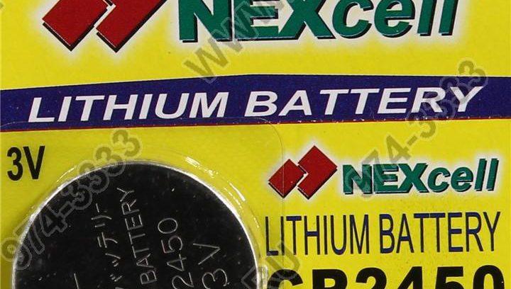 Батарейка CR2450 Nexcell 3V литиевая 1шт.