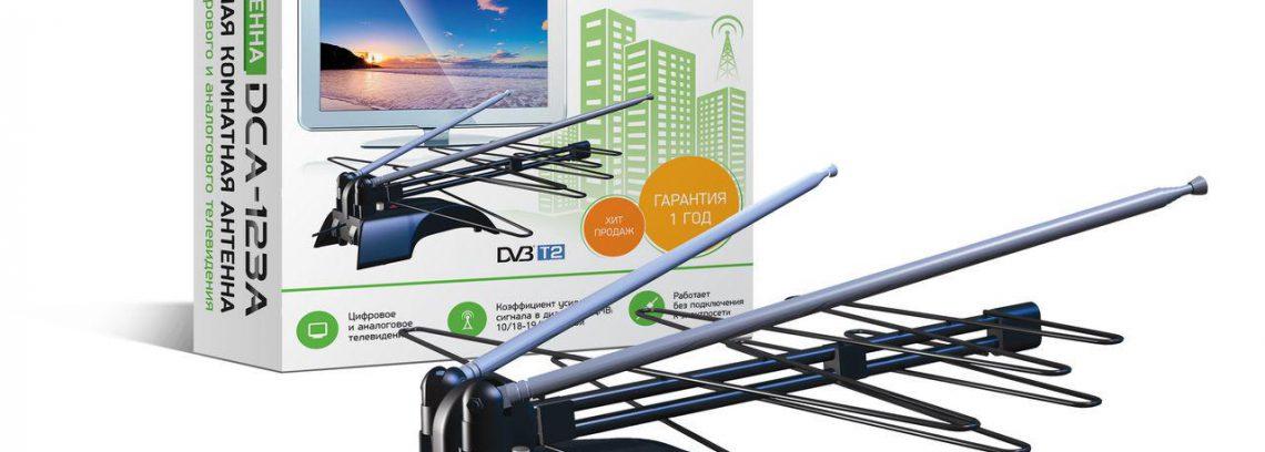 Антенна для Цифрового (DVBT2) и Аналогово ТВ D-Color DCA-123А (Комнатная/10-35дБ