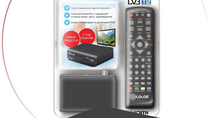 Приставка для Цифрового ТВ D-Color DC700HD (DVB-T/T2,HDMI, USB/Запись) Блистер