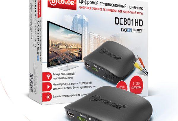 Приставка для Цифрового ТВ D-Color DC801HD (Экран/DVB-T/T2,HDMI,RCA,USB/Запись)