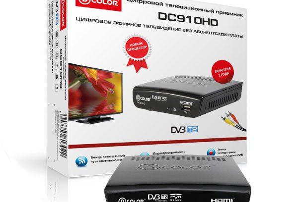 Приставка для Цифрового ТВ D-Color DC910HD (DVB-T/T2,HDMI,RCA,USB/Запись)