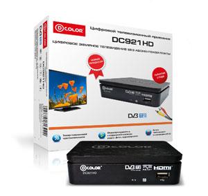 Приставка для Цифрового ТВ D-Color DC921HD (DVB-T/T2,HDMI,RCA,USB/Запись)