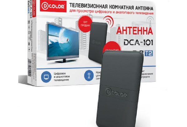 Антенна для Цифрового (DVBT2) и Аналогово ТВ D-Color DCA-101 (Комнатная/Активная