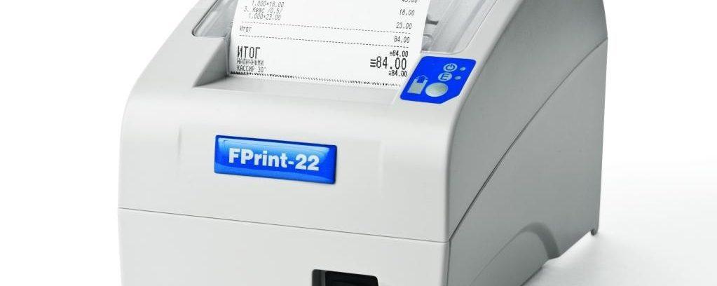 ЧКМ (Кассовый аппарат-принтер) FPrint-22 для ЕНВД