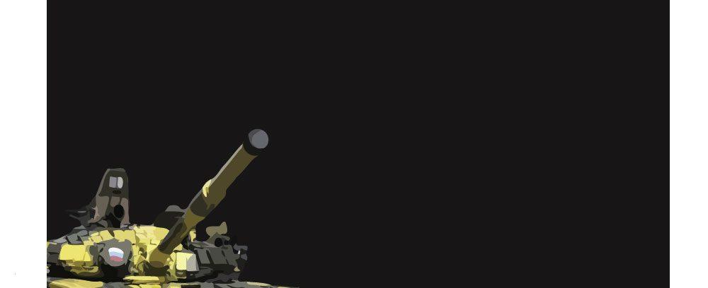 Игровой Коврик Gembird MP-GAME13/Танк-2 (437*350*3мм)