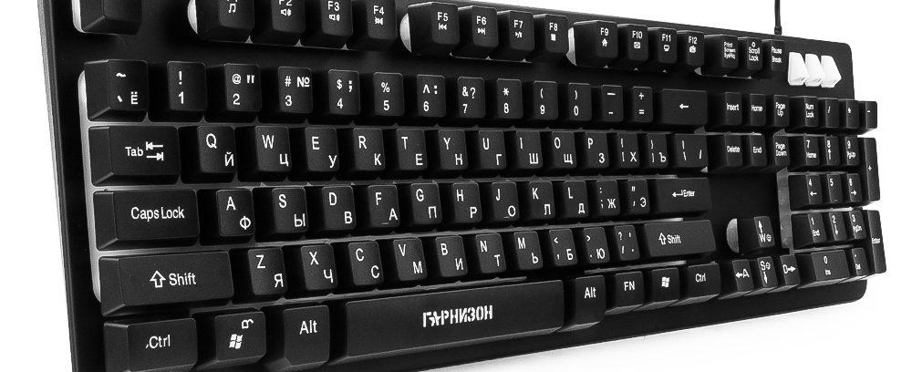 Игровая Клавиатура Гарнизон GK-300G USB/3Подсветки/Механ/Антифантом.клав/17доп.ф