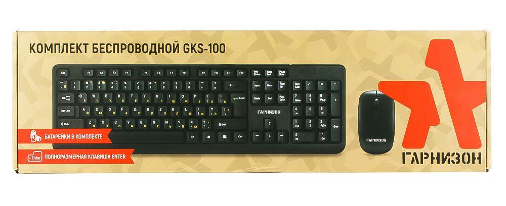 Беспроводной комплект Клавиатура+мышь Гарнизон GKS-100,черный USB 1000DPI