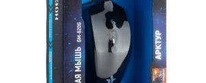 Игровая Мышь Гарнизон GM-620G Арктур,USB,чип Х1,черн,софт тач,1600DPI,5кн.+кол-к
