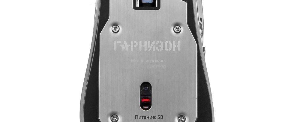 Игровая Мышь Гарнизон GM-730G Астерион, USB,чип Х3,черн,софт тач,2400DPI,6кн.+ко