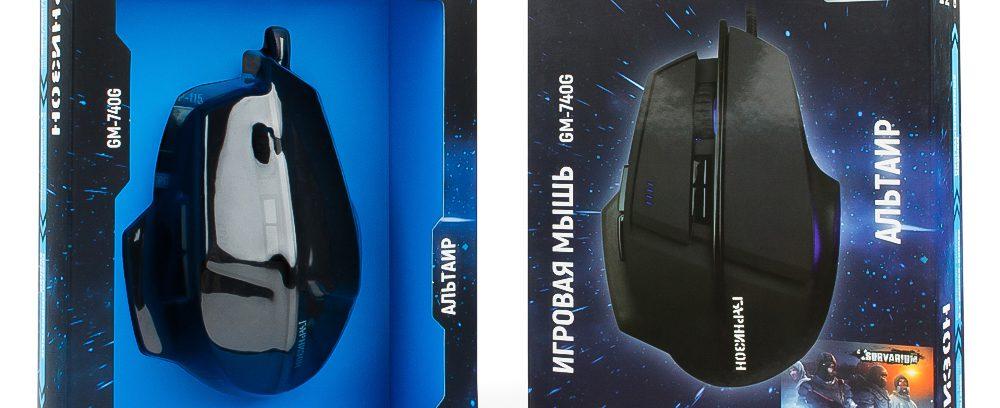 Игровая Мышь Гарнизон GM-740G Альтаир, USB,чип Х3,черн,софт тач,2400DPI,6кн+кол