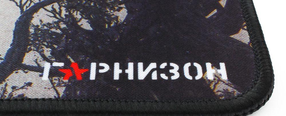 'Коврик Игровой для мыши, Гарнизон GMP-110 Survarium 200х250х3мм