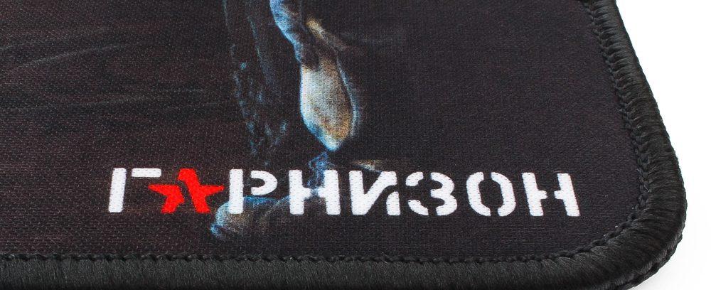 'Коврик Игровой для мыши, Гарнизон GMP-115 Survarium 200х250х3мм
