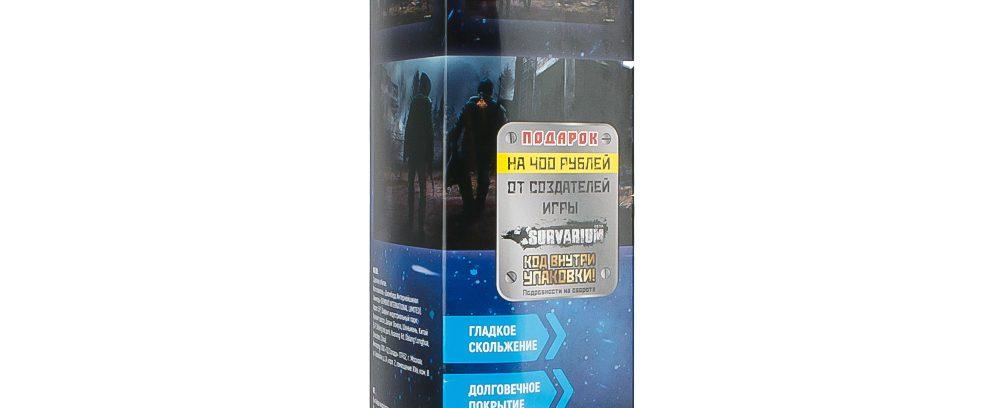 'Коврик Игровой для мыши, Гарнизон GMP-300 Survarium 864х279х3мм)