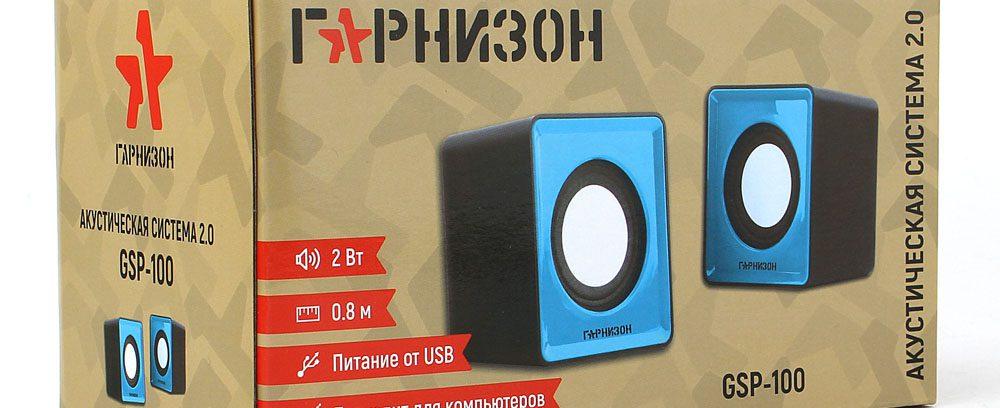 Ак.система 2.0 Гарнизон GSP-100, синий/черный 2Вт (1Вт*2), USB