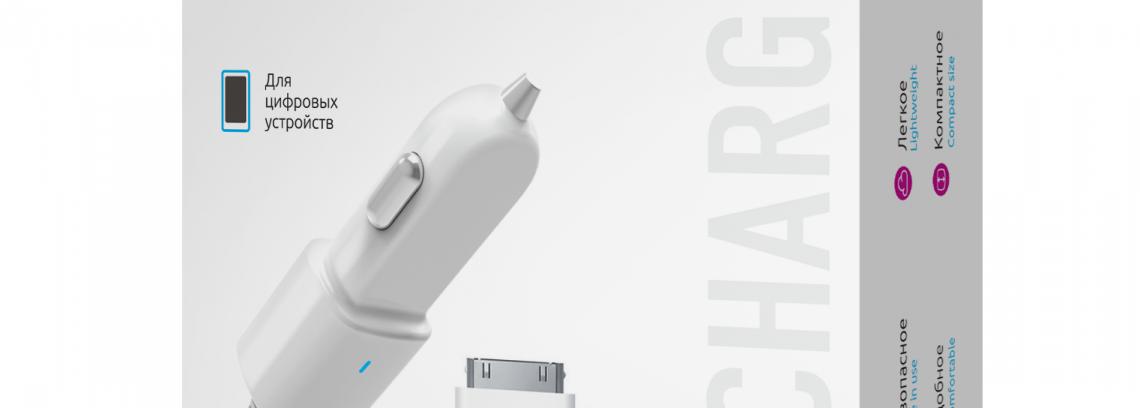 Автомобильное зарядное устройство Partner для iPhone4 (30pin) 1А