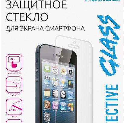 Защитное стекло для iPhone 5/5S (твердость 9H), Partner