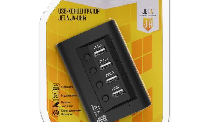 Концентратор 4-порт USB2.0 Jet.A JA-UH14, чёрный с выключателями портов
