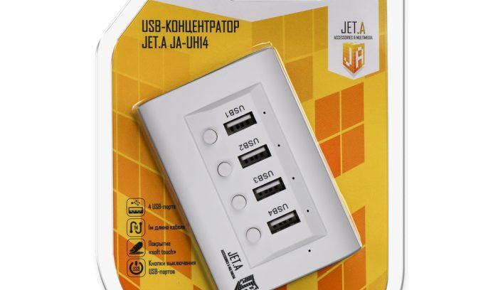 Концентратор 4-порт USB2.0 Jet.A JA-UH14, белый с выключателями портов