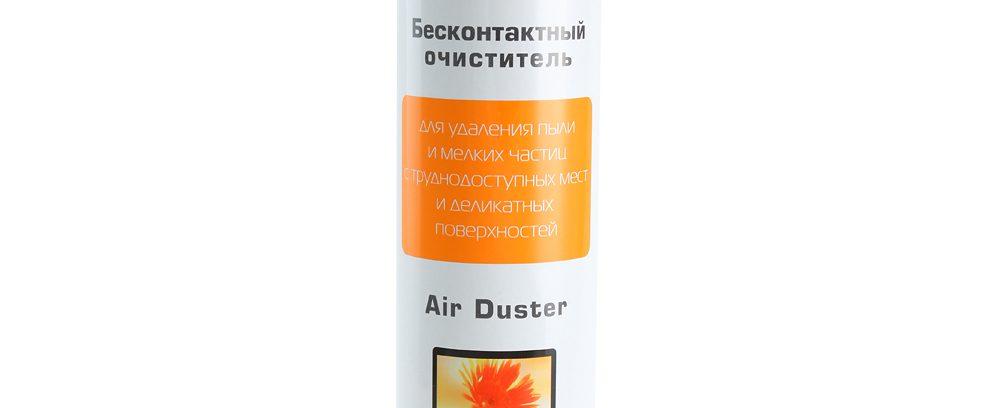 Очиститель-спрей:Сжатый воздух для продувки пыли, Konoos KAD-300