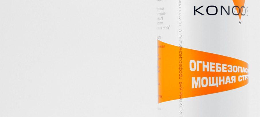 Очиститель-спрей:Сжатый воздух для продувки пыли, Konoos KAD-520F