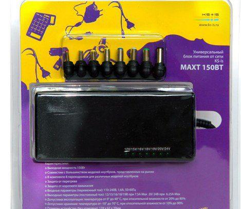 Адаптер питания для ноутбука KS-is Maxt (KS-154) 150Вт