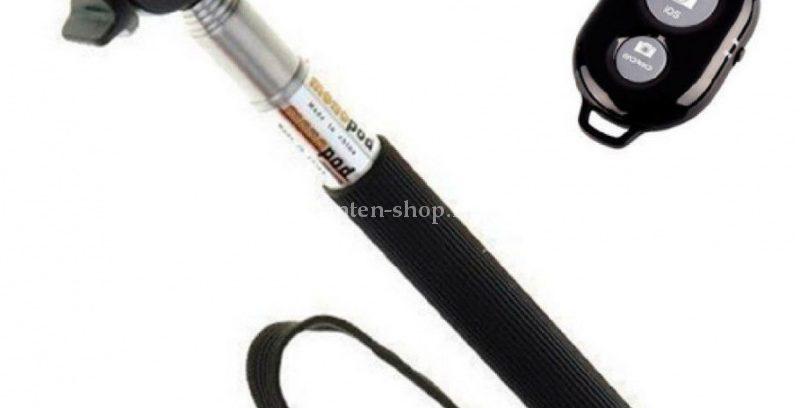 Монопод (палка) для селфи KS-is KS-265Black с Bluetooth пультом