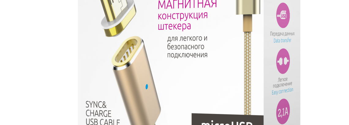 Магнитный кабель USB 2.0 - microUSB, 1м, нейлон, Partner