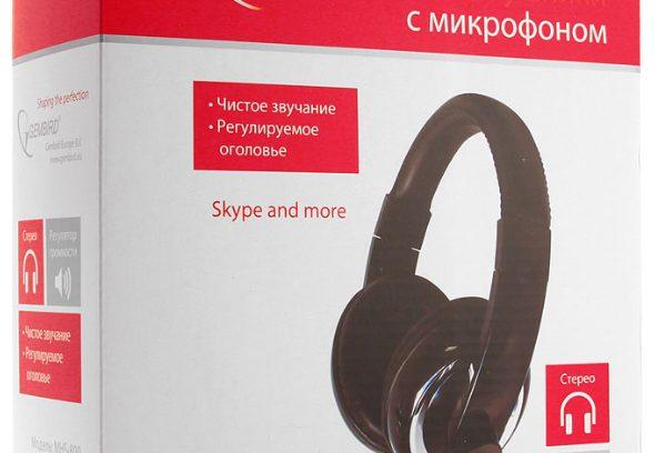 Гарнитура Gembird MHS-800 рег.гром/Микрофон/1,8м