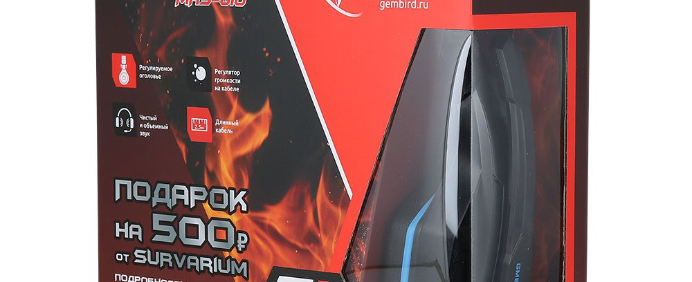 Игровая Гарнитура Gembird MHS-G10 черный/синий,рег.громк,2.5м