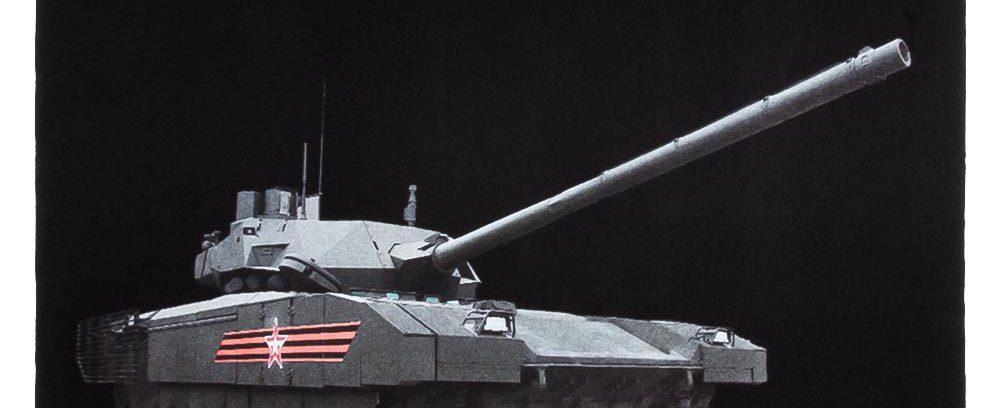 Коврик Gembird MP-GAME1/Танк-2 (250*200*3мм)