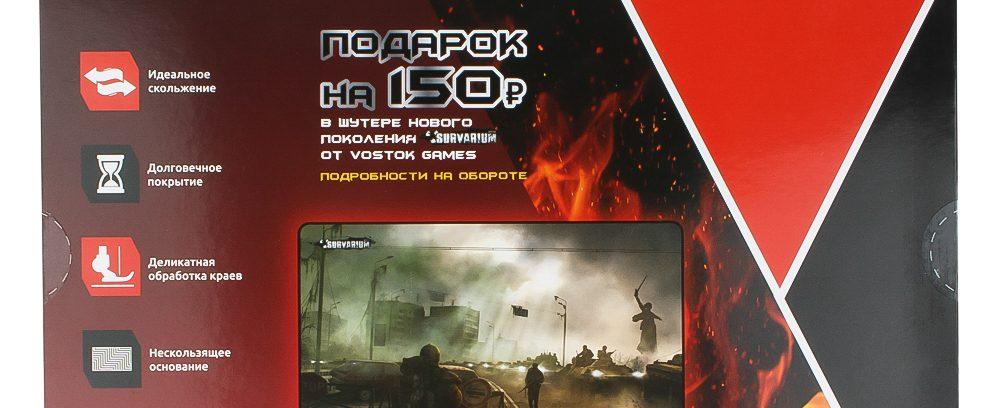Коврик Gembird MP-GAME20/Survarium (250*200*3мм)