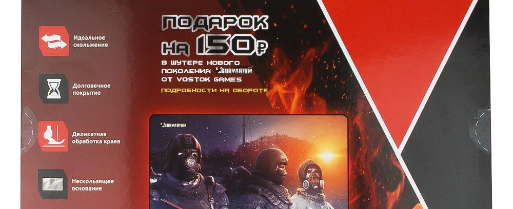 Коврик Gembird MP-GAME21/Survarium (250*200*3мм)
