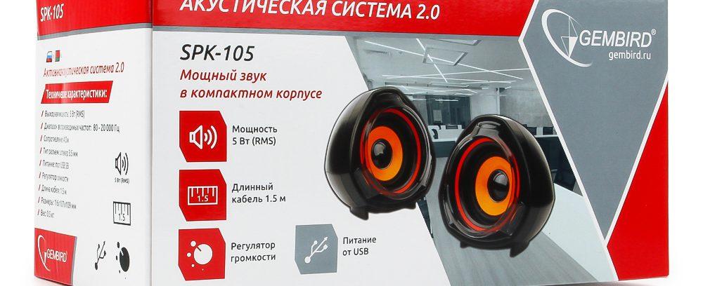 Ак.система 2.0 GEMBIRD SPK-105,USB,Черный,5Вт