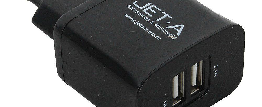 Сетевое зарядное устройство на 2USB Jet A UC-Z6 (1А и 2,1А)